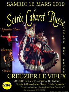 soiree cabaret3